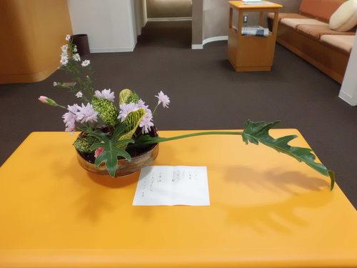 今回も生け花です_a0263925_11472676.jpg