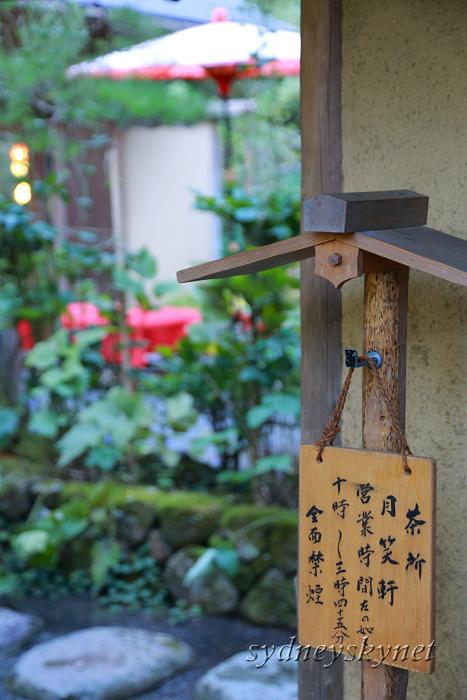 鎌倉 3 ~明月院~_f0084337_20585214.jpg