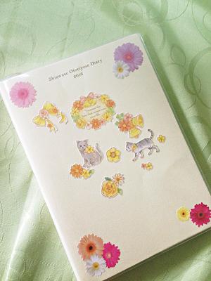 【事務局より】『□一日一緑カード』で、シアワセとワクワク!_f0164842_11261129.jpg