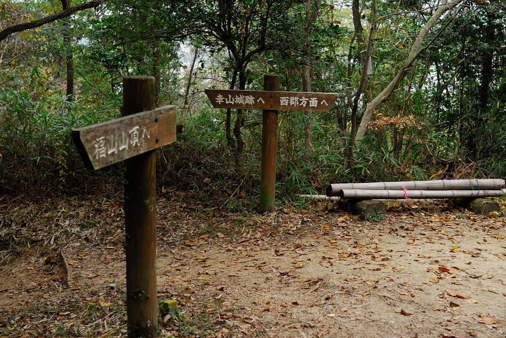 福山城跡(福山302m)トレッキング♪_f0224648_09484819.jpg