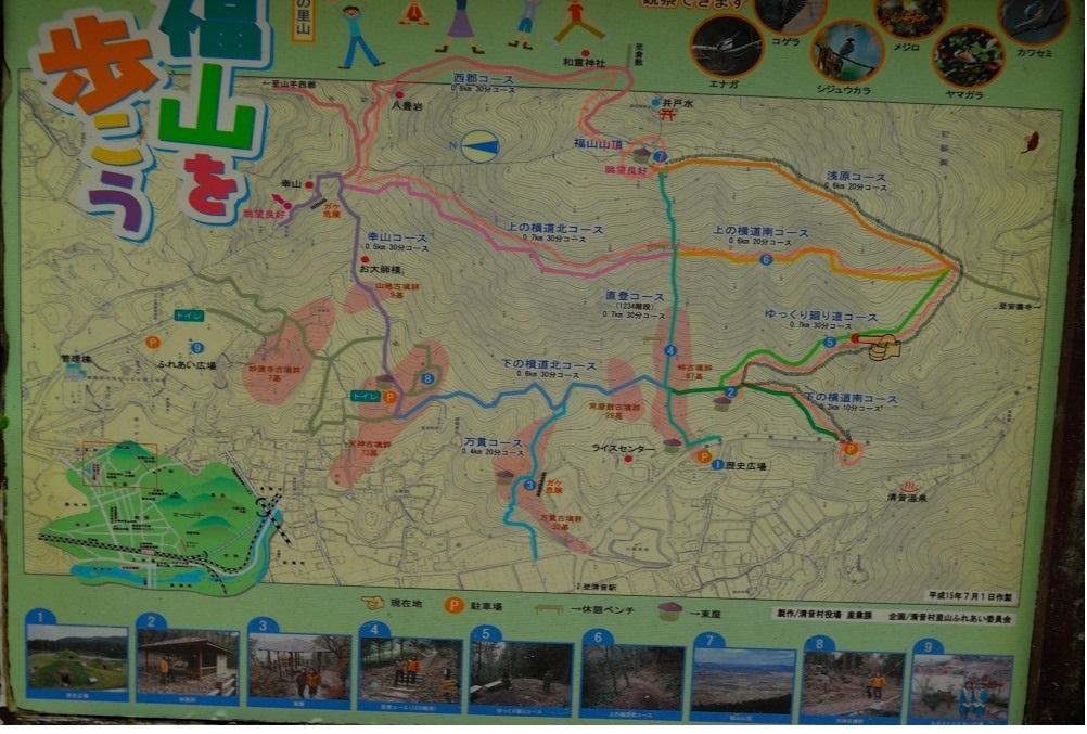 福山城跡(福山302m)トレッキング♪_f0224648_11031182.jpg