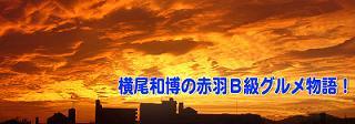 d0178451_1234817.jpg