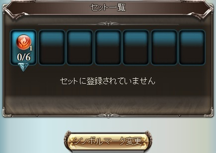 e0039456_17350450.jpg