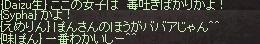 a0314557_19494855.jpg