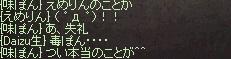 a0314557_19501014.jpg