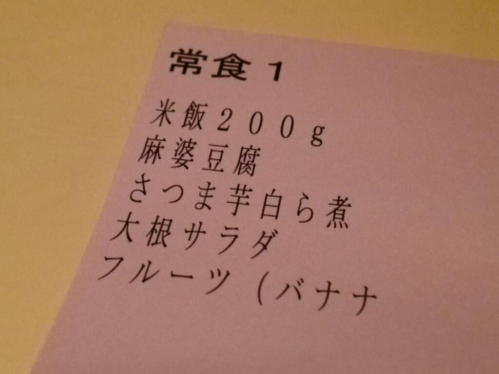 e0047657_18374762.jpg