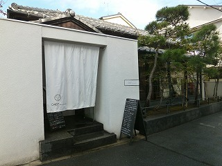 KAMAKURAその2  大人空間の古民家カフェでランチ♪_a0165160_16013119.jpg