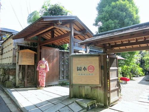 京都で朝活④ 次回の為の覚書き♪_f0236260_14515560.jpg