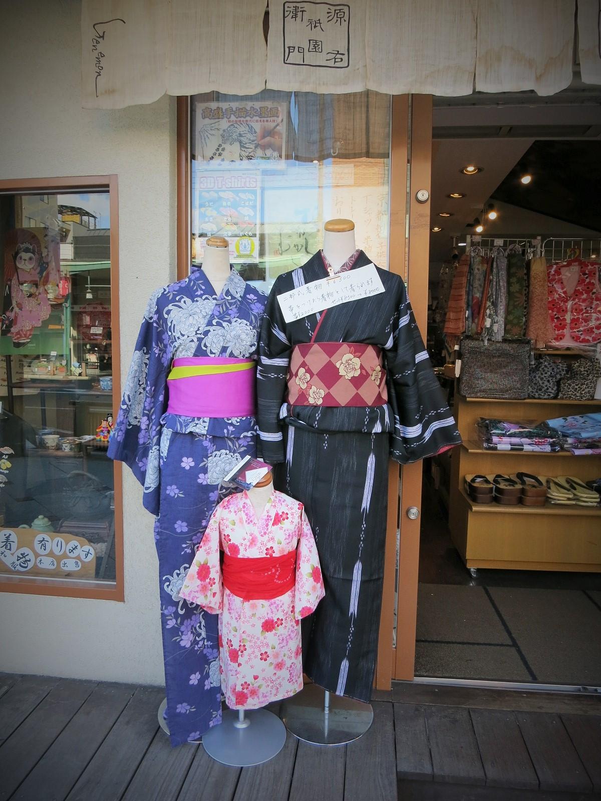 京都で朝活④ 次回の為の覚書き♪_f0236260_14521924.jpg