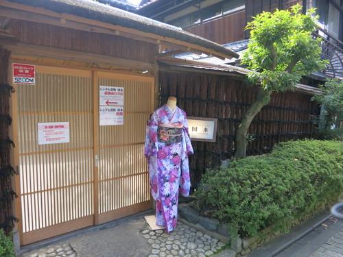京都で朝活④ 次回の為の覚書き♪_f0236260_1453658.jpg