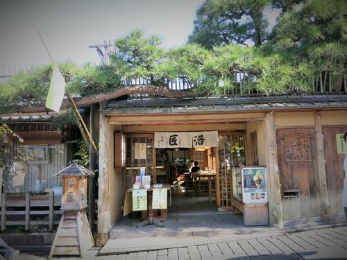 京都で朝活④ 次回の為の覚書き♪_f0236260_158355.jpg