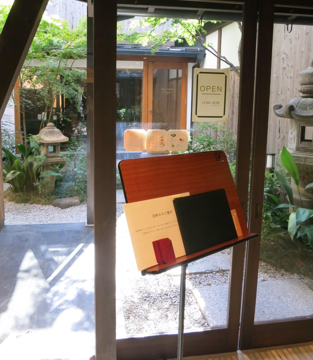 京都で朝活④ 次回の為の覚書き♪_f0236260_17115624.jpg