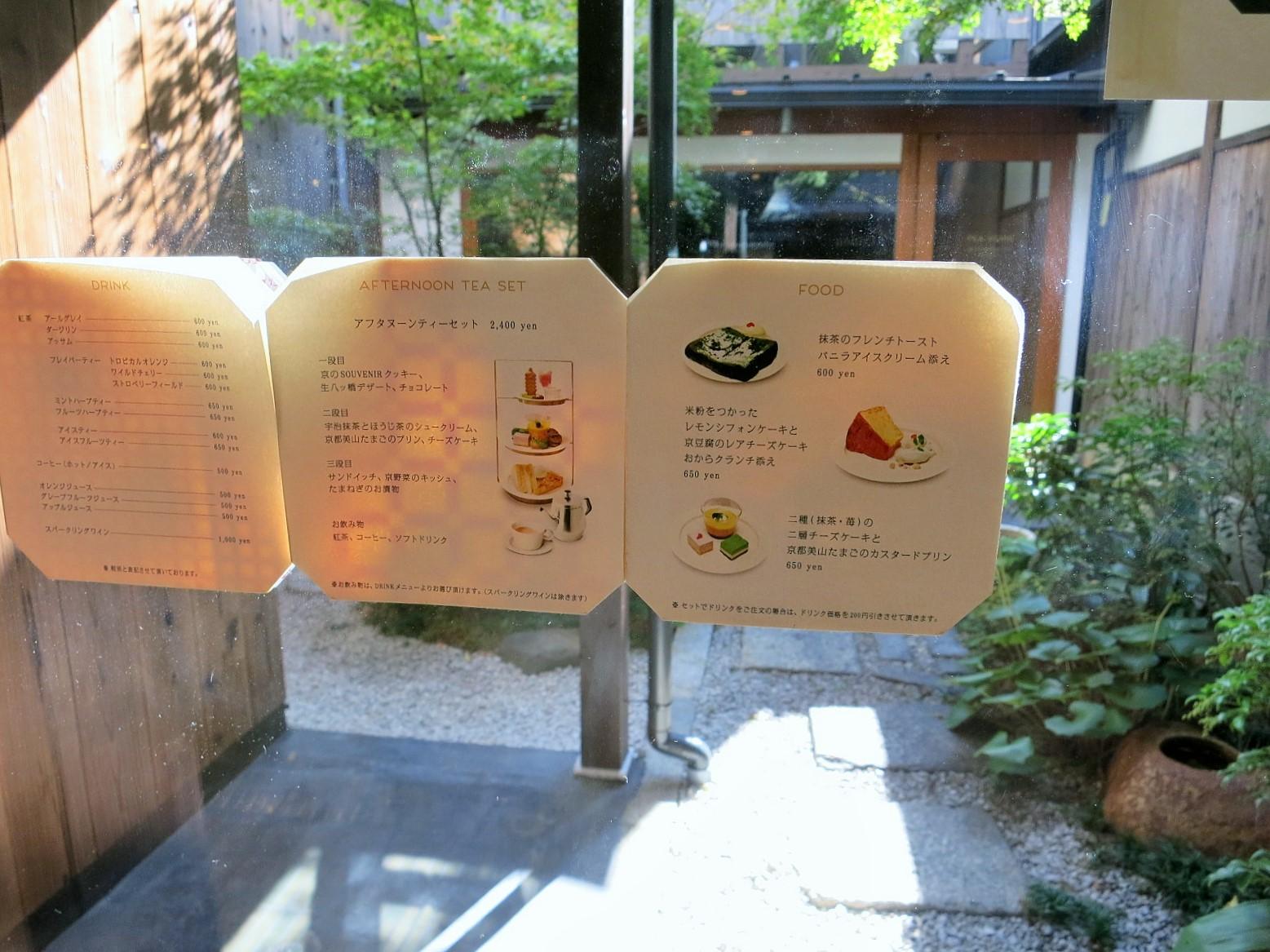 京都で朝活④ 次回の為の覚書き♪_f0236260_17121444.jpg