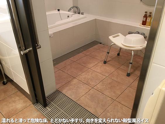 ホテルのバリアフリールーム_c0167961_16541792.jpg