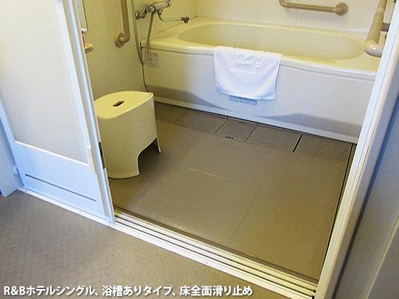 ホテルのバリアフリールーム_c0167961_16595820.jpg