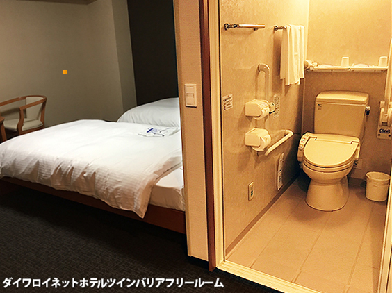 ホテルのバリアフリールーム_c0167961_17514012.jpg
