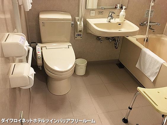 ホテルのバリアフリールーム_c0167961_17521310.jpg