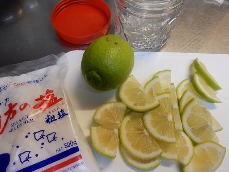 '15,11,18(水)塩レモンと蜂蜜レモン!_f0060461_139028.jpg