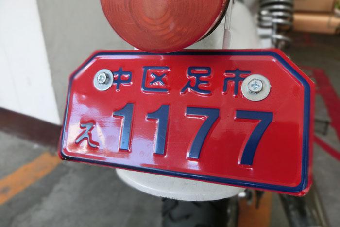 b0131470_2010340.jpg