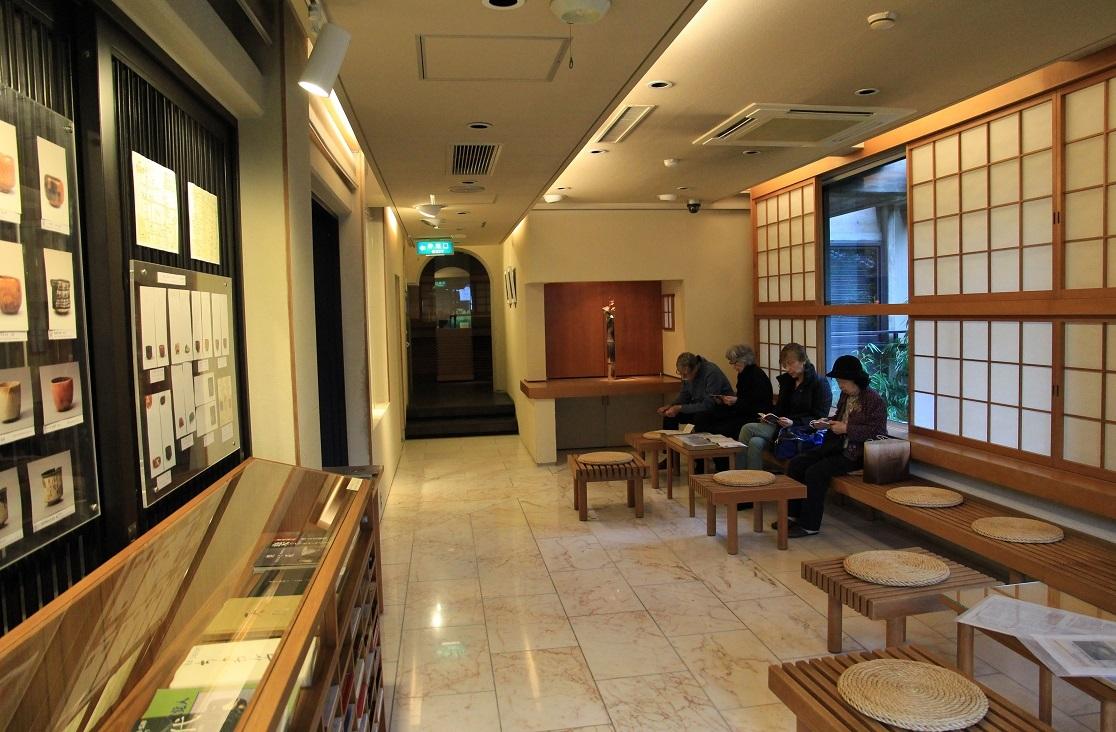 お茶道具  ~樂美術館、北村美術館~_a0107574_18054860.jpg
