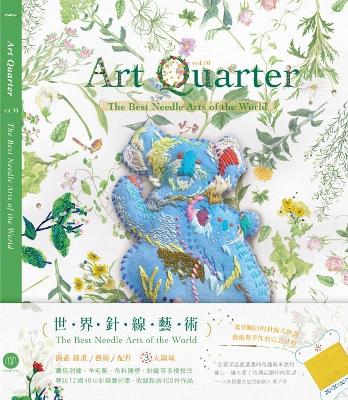 Art Quarter vol.10  The best needle arts of the world_d0121897_537658.jpg