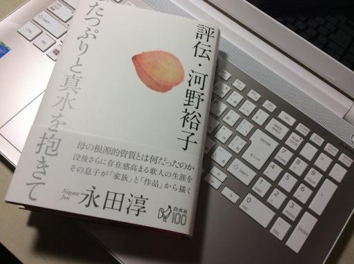 小泉今日子・書評集_b0210699_00473339.jpg