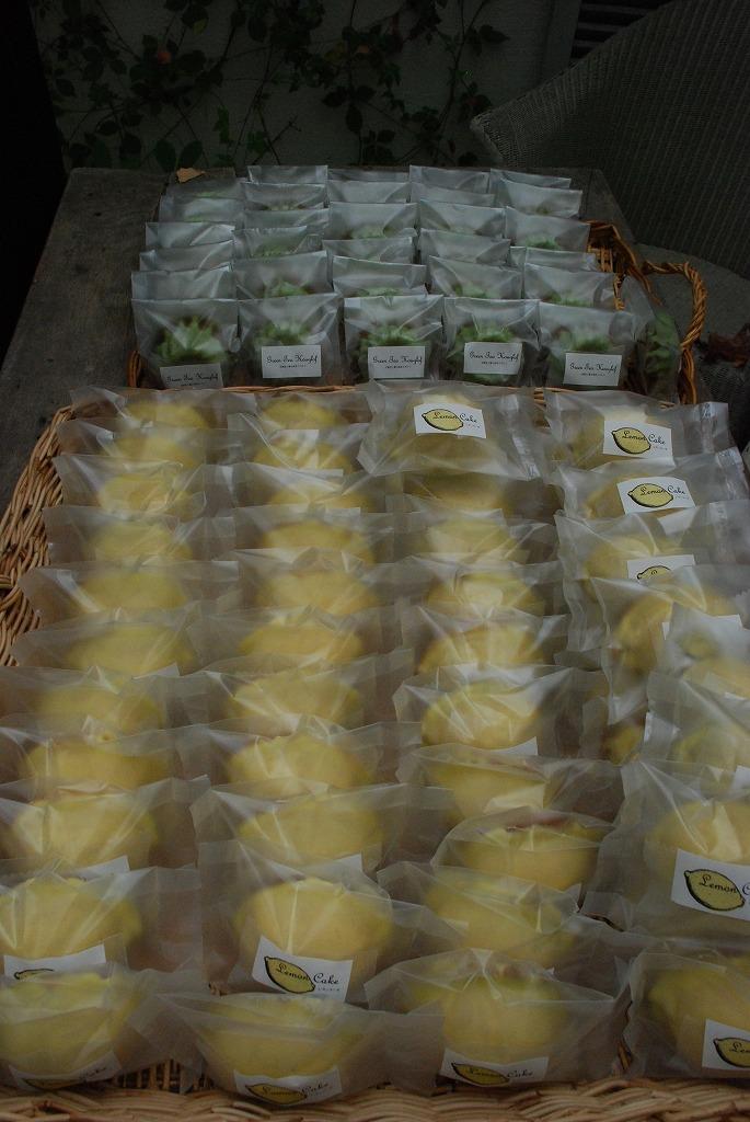 明日、Le Chat Roseお菓子の販売あります。_b0175400_15151981.jpg