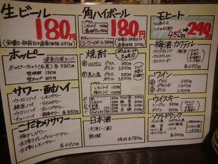 11/15 やまと@新宿_b0042308_1858920.jpg