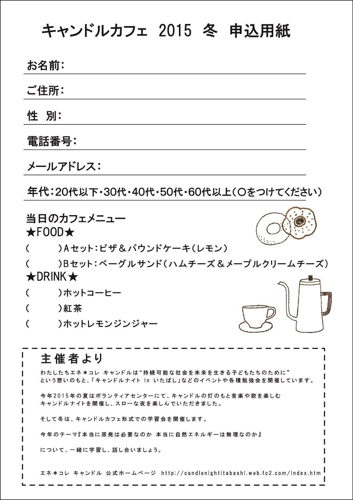 f0235809_20294264.jpg