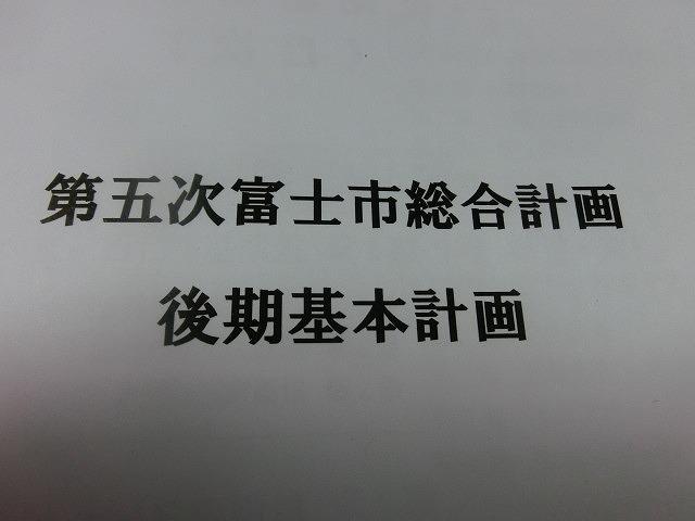 f0141310_7144187.jpg