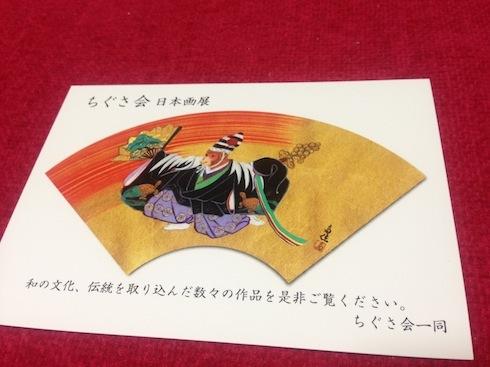 ☆12月のイベント&お休みのお知らせ☆_c0187025_20145550.jpg