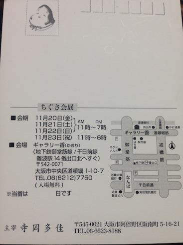 ☆12月のイベント&お休みのお知らせ☆_c0187025_20152148.jpg