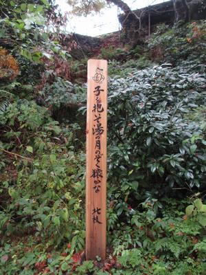 「山中温泉俳諧句碑」巡り⑯こおろぎ橋へ_f0289632_19331344.jpg