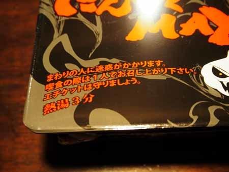 f0333938_20075002.jpg