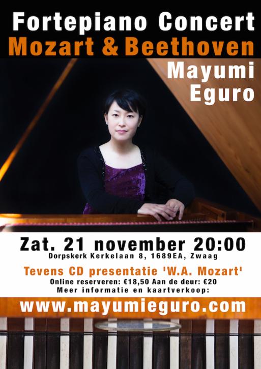 Mayumi Eguro Fortepiano Concert_e0064847_8584491.png