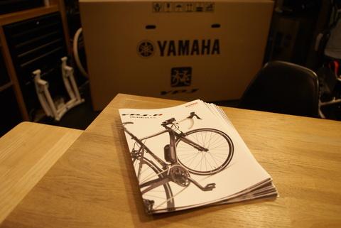 YAMAHA YPJ-R 販売開始_e0165756_2222433.jpg