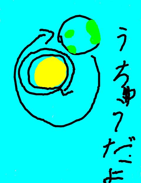 a0167162_19582757.jpg