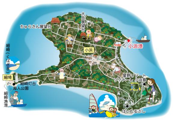 PECO Buccho と 石垣島~♪_d0197762_1232413.jpg