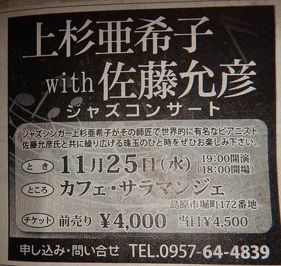 f0358164_23144571.jpg