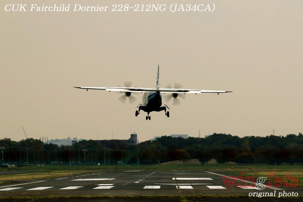 '15年 調布飛行場レポート・・・CUK/JA34CA_f0352866_23514477.jpg