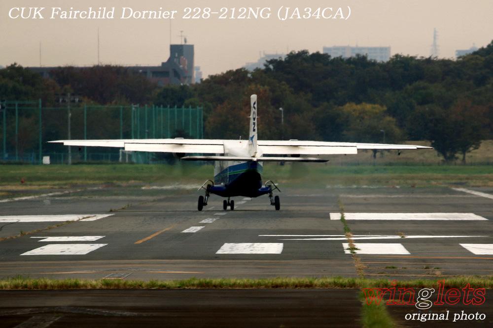 '15年 調布飛行場レポート・・・CUK/JA34CA_f0352866_23515815.jpg