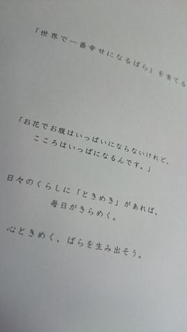 a0325875_14254339.jpg