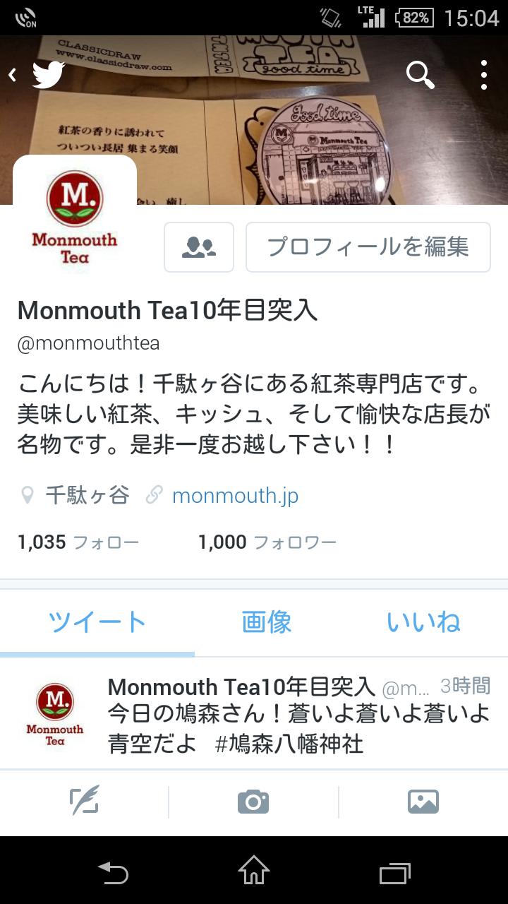 「やった~やった~やった~Twitterフォロワー1000超えた!」_a0075684_20183514.png