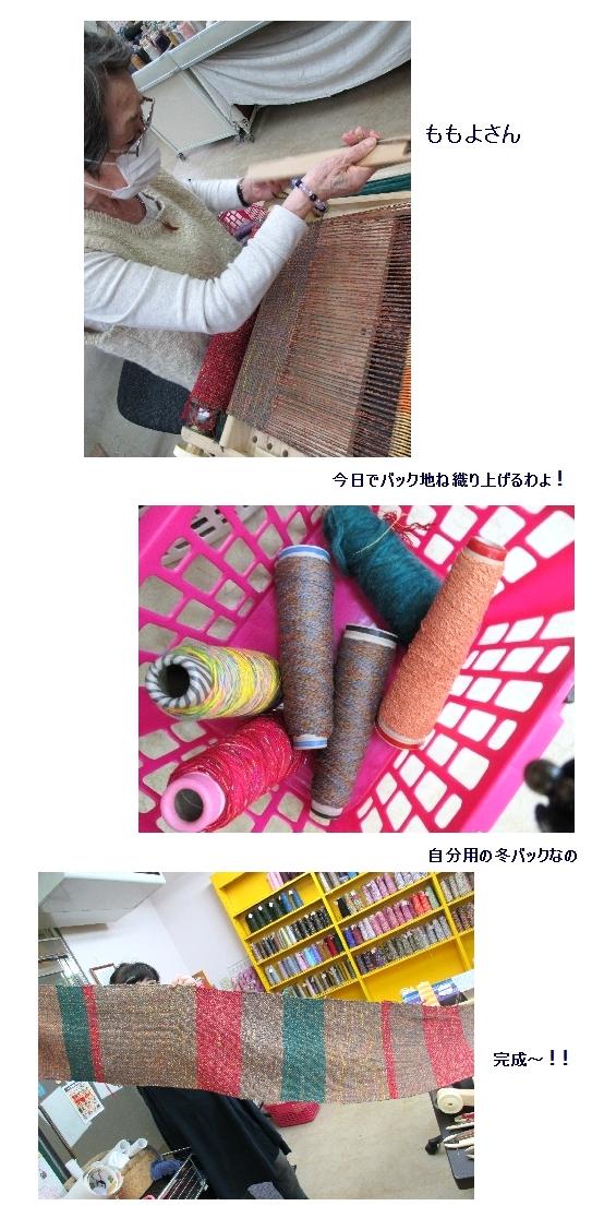 c0221884_20121436.jpg