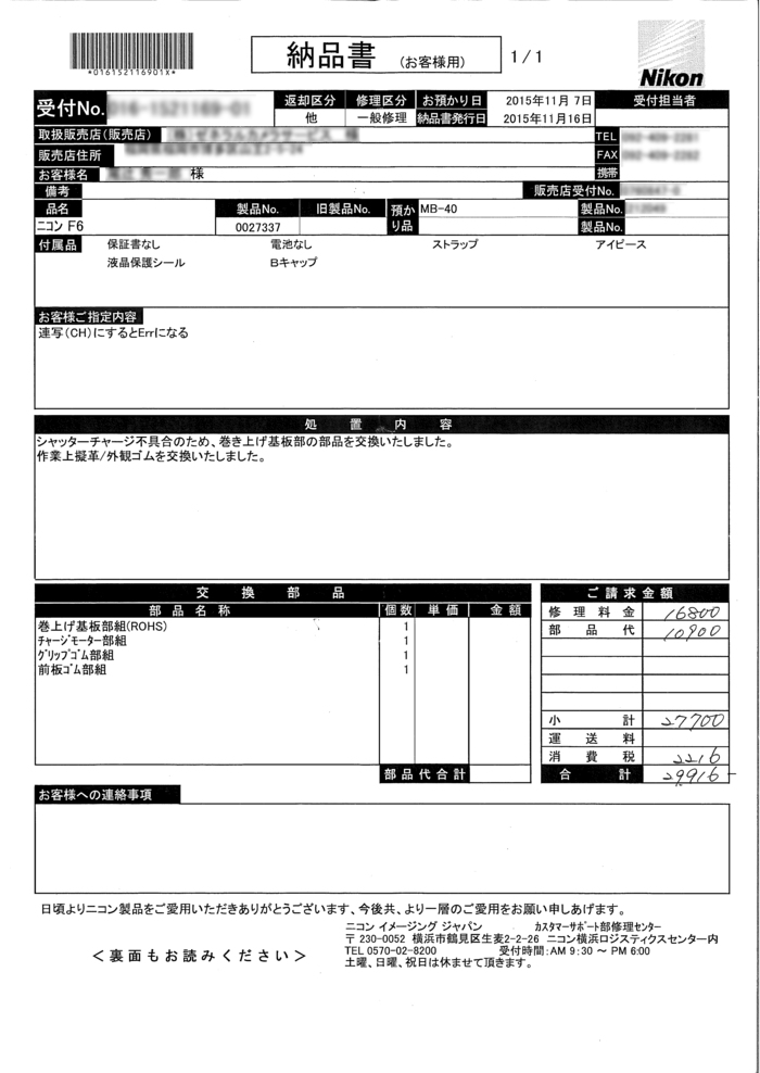 c0235188_1144924.jpg