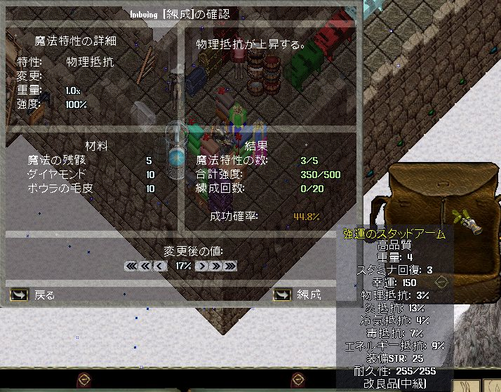b0125989_835472.jpg