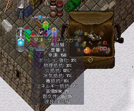 b0125989_8493686.jpg