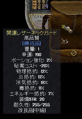 b0125989_9125616.jpg