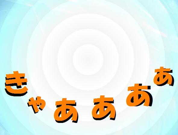 b0296791_2063480.jpg