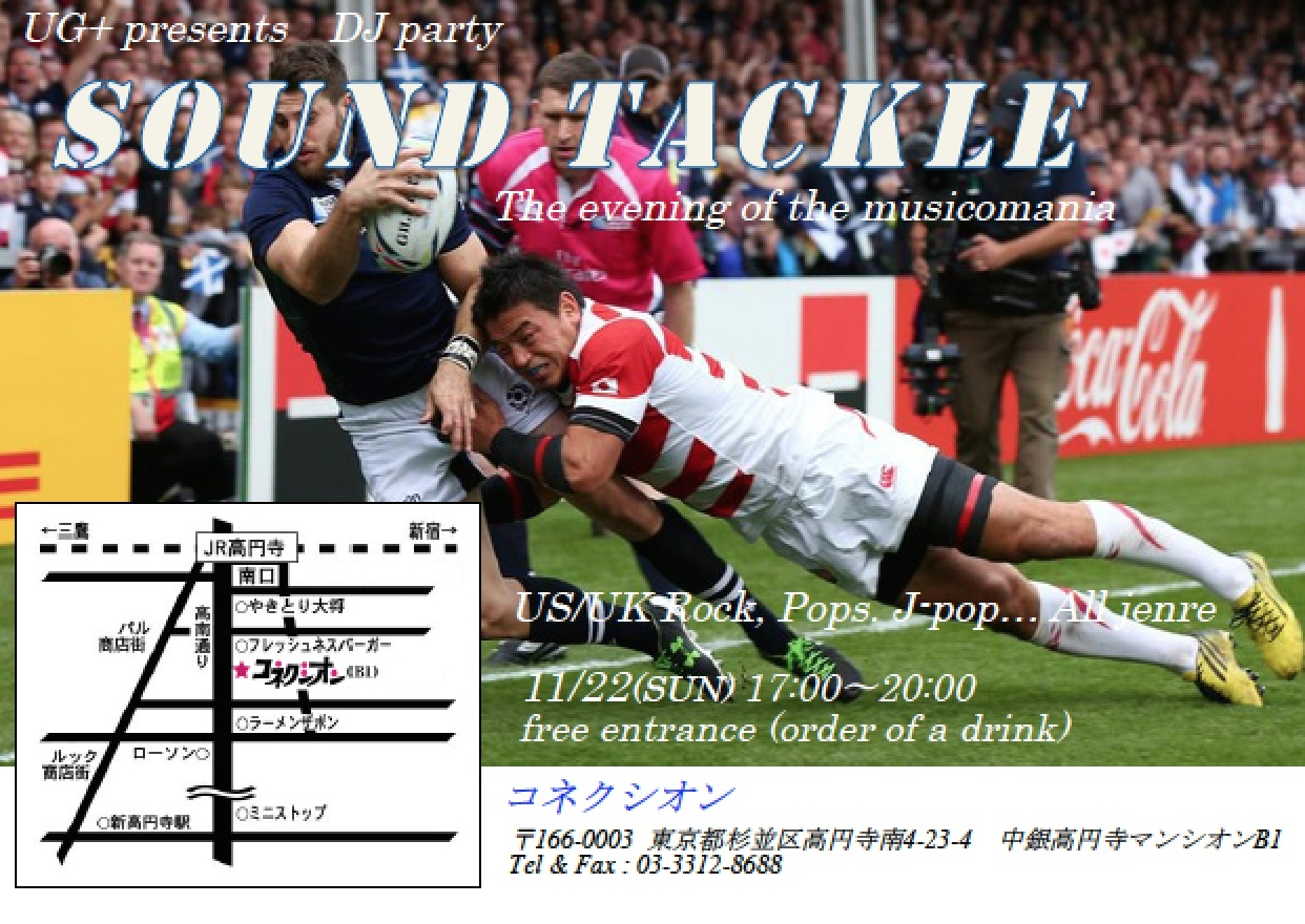 11/22(日)SOUND TACKLE_c0099300_1174348.jpg